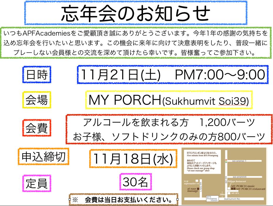 スクリーンショット 2015-11-01 17.46.41