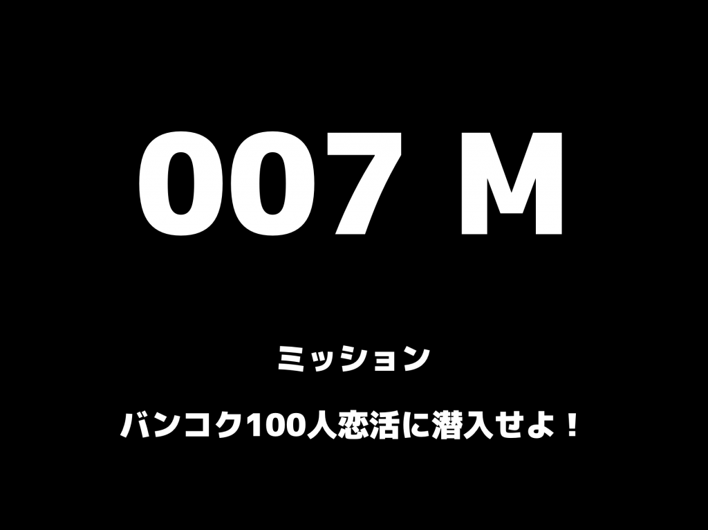 20151205_007M