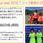 スクリーンショット 2016-01-11 15.53.28