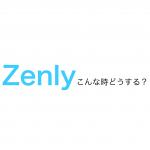 20160227_zenlyq&a00