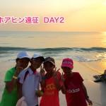 ホアヒン遠征 DAY2