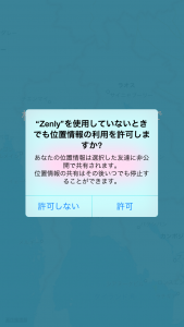 20160226_zenly11