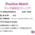 Practice Match 2016 May