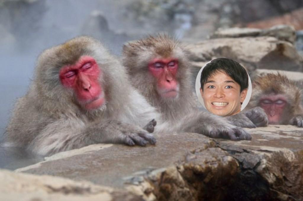 お猿さんと一緒に
