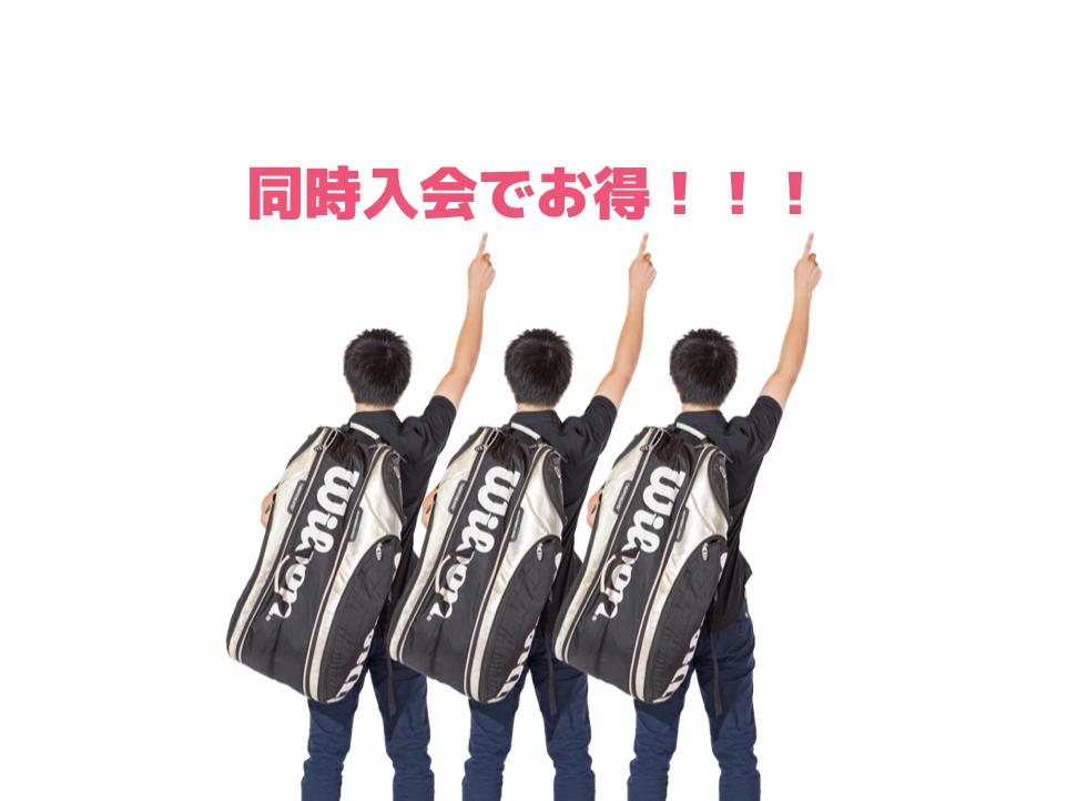 20161101_newmemberpromotion