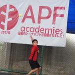 20170105_apf500catcheye