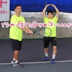 【めざせ中級】クロスとストレートを打ち分ける簡単な方法!