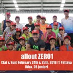 [Final sign-up] allout ZERO1 Pattaya 2018