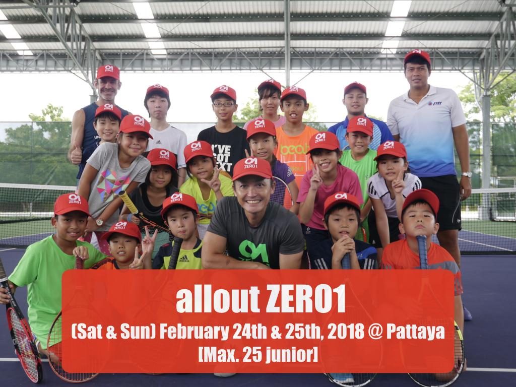 zero 1 pattaya 2018 flyer.001
