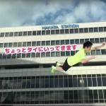 【iPhone】ちょっと博多駅からAPFacademiesまで行ってきた。