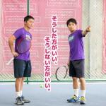 【キャンプ】1日テニスキャンプを開催します!考えるテニスを学ぼう!