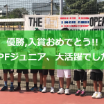 【ジュニアクラスメンバーの活躍】優勝、入賞のご報告です!!