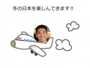 飛行機.001