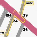 【重要】平日午前のシャトルバスの運行ルートが一部変更になります。