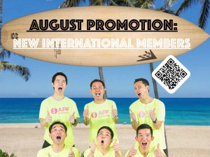 August Promo_Int'l Students 3