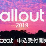 allout beat 2019