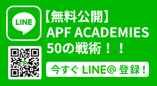 APF academies Line