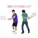 tenniswear