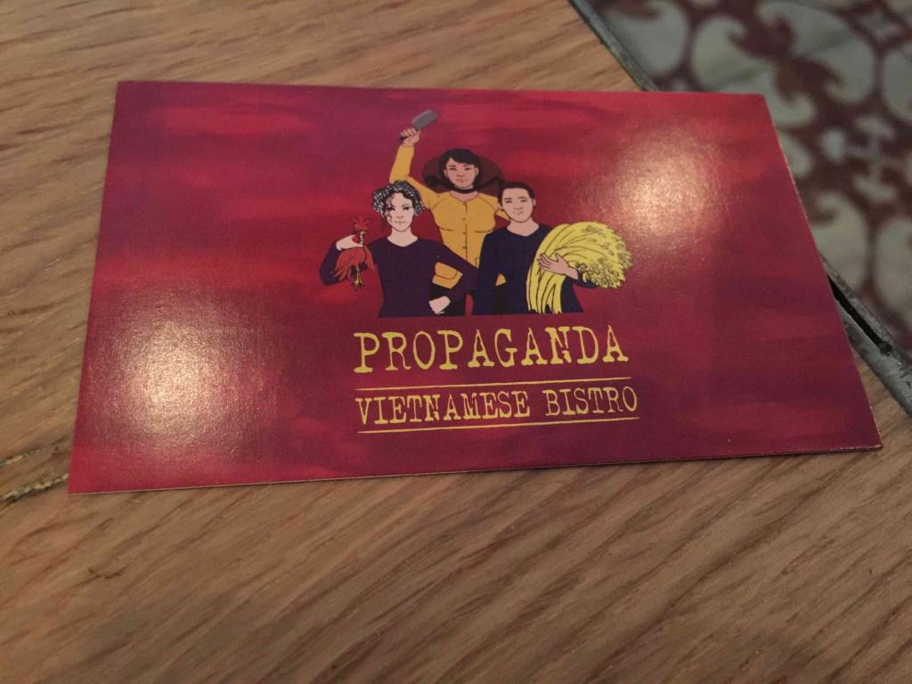 プロパガンダ