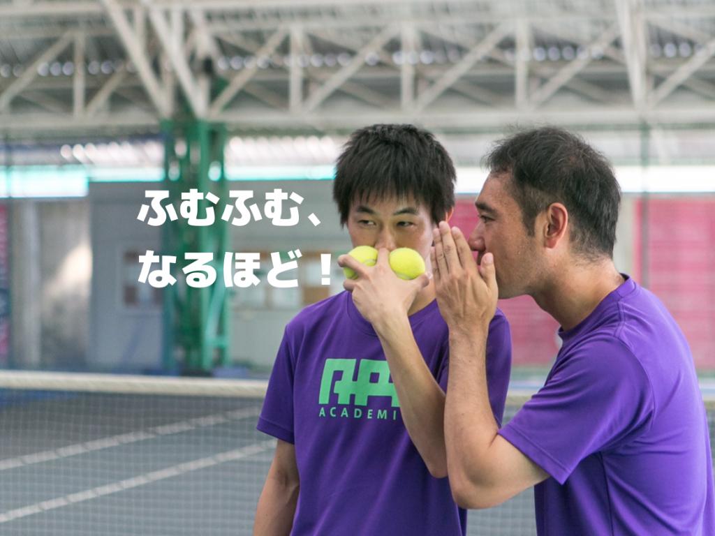 20160215_tennisbeginners