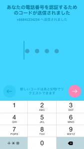 20160226_zenly9
