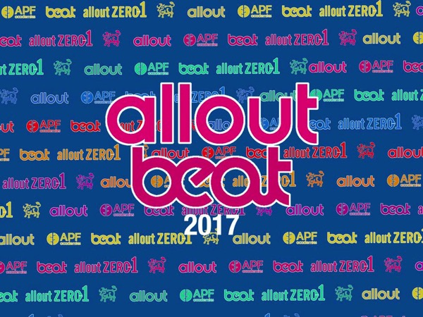 Alloutbeat2017