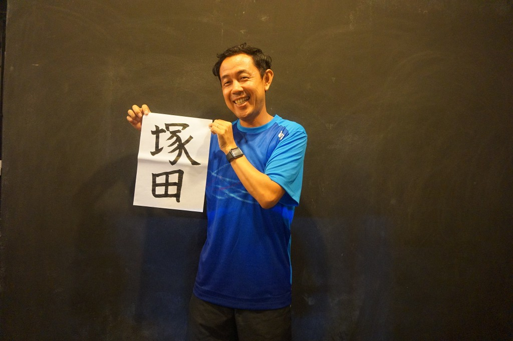 塚田コーチ