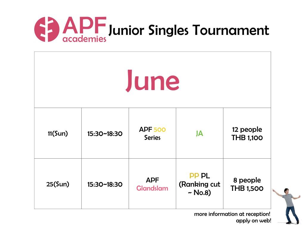 2017_tournament06.001