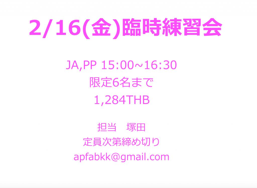 スクリーンショット 2018-02-12 18.01.44