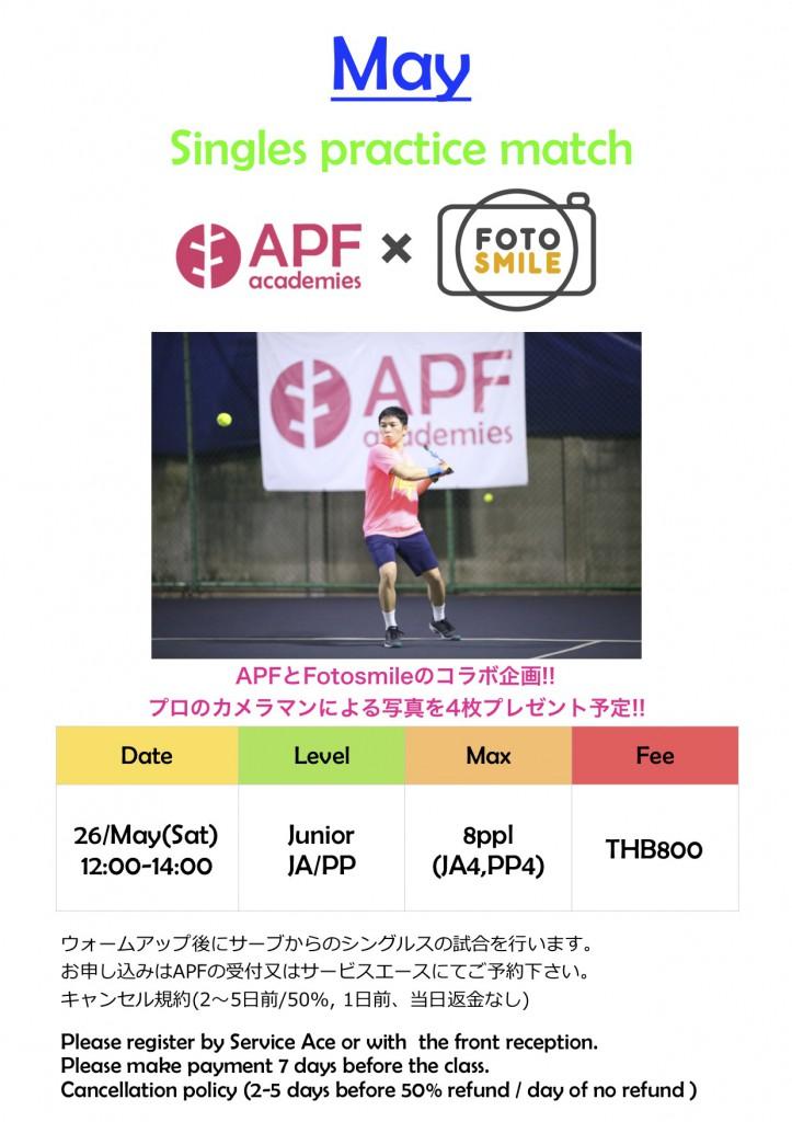 シングルスマッチ練習会 with Fotosmile 2018 May