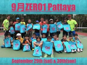 Sept. 2018 zero1_wide 2