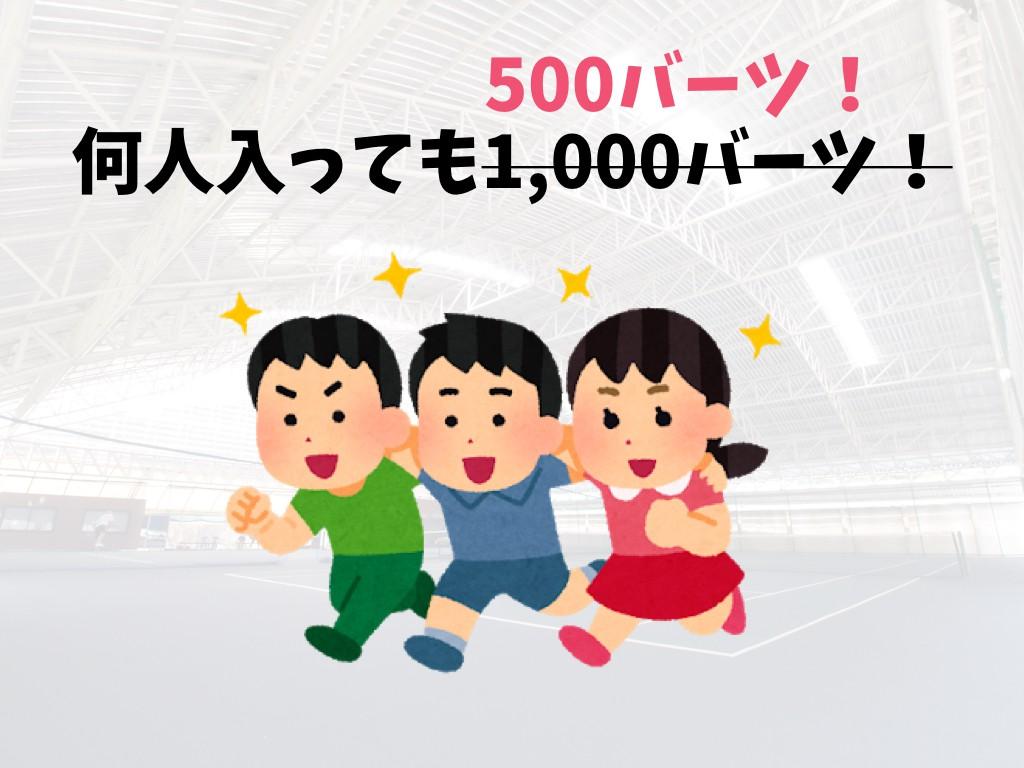 201812_500.001