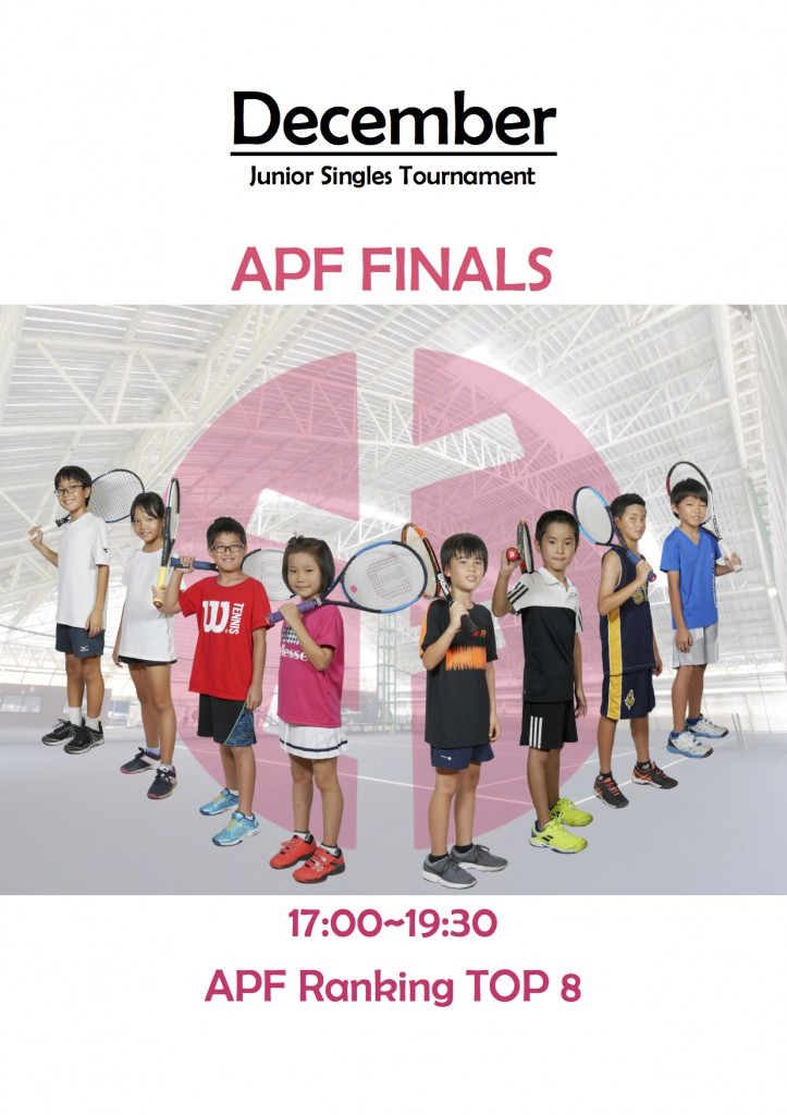 20181209_apffinals