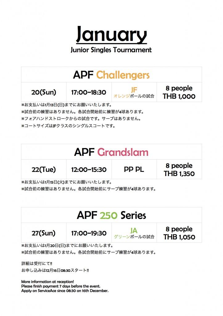 201901_tournament