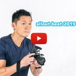 【allout beat 2019】Youtubeまとめ