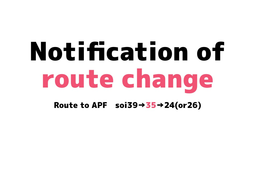 20190317_routechange.001