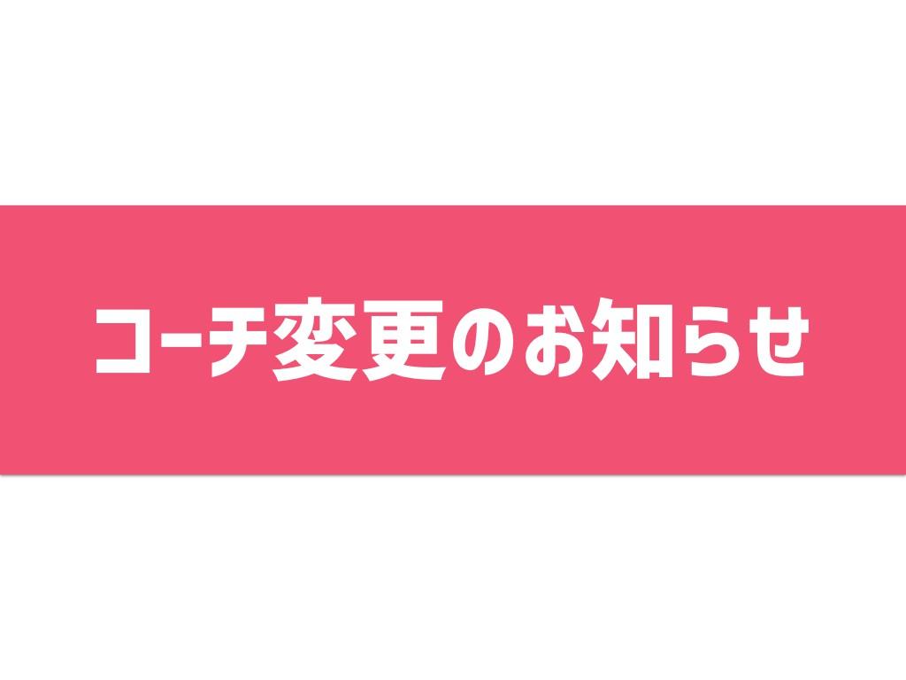 20190507_matsushitagoestojapan.001