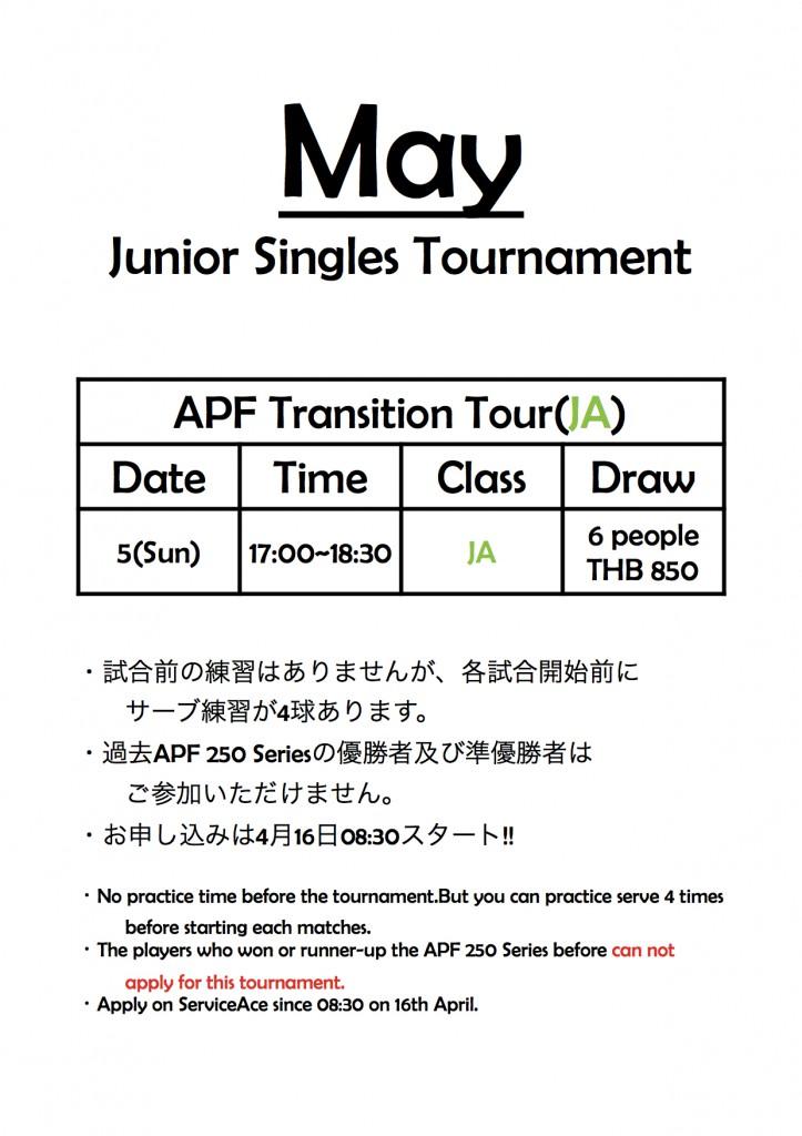 201905_tournament