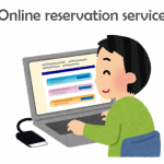 online rezavertion