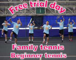 free trial day