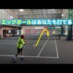 """【初・中級】プロ選手が打つトップスピンの軌道""""エッグボール """"はあなたも打てる!"""