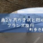 町歩き編.001