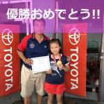 【ジュニアクラスメンバーの活躍】今度は優勝! 小口友梨さん、おめでとうございます!!