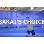 SAKAI'S CHOICE vol.3.001