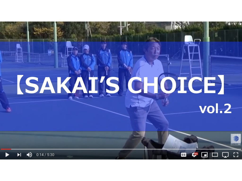 Sakai's choice vol.2.001