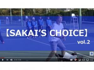 Sakai's choice vol.2.001