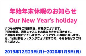 スクリーンショット 2019-11-03 13.33.49