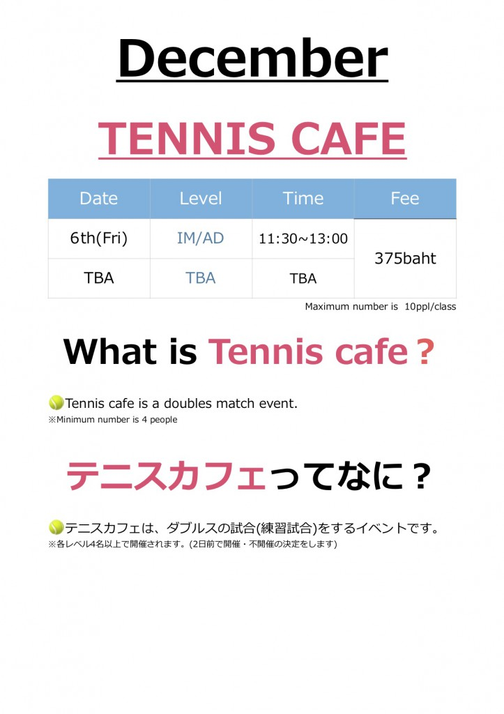 2019_tenniscafe December English Japanse