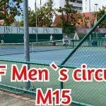 ITF Men`s circuit M15見てきました。