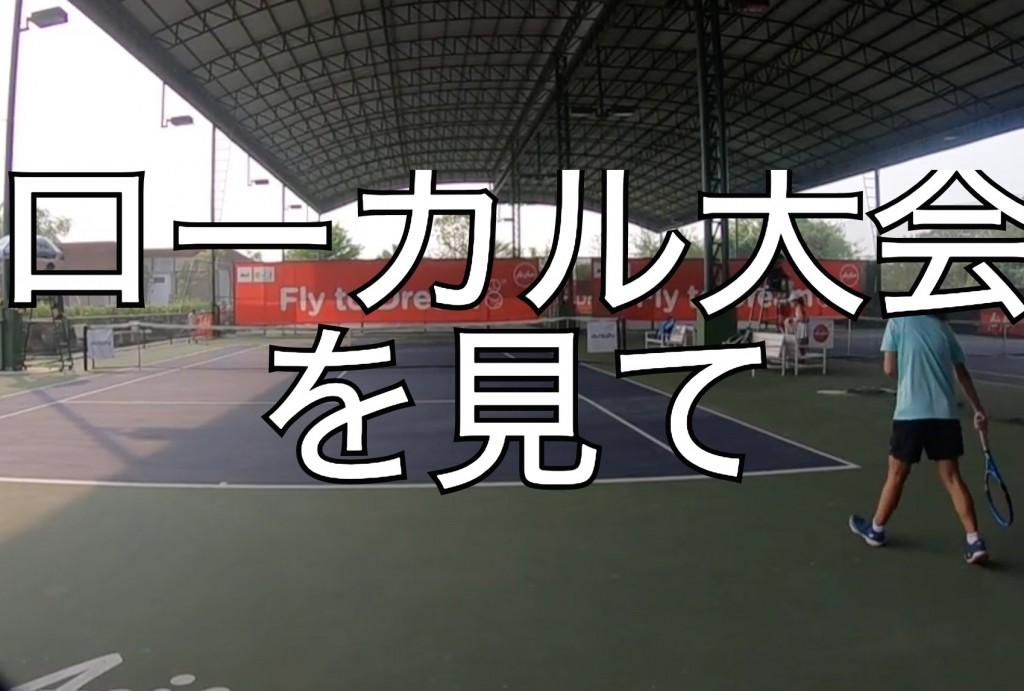 スクリーンショット 2020-01-15 14.21.56